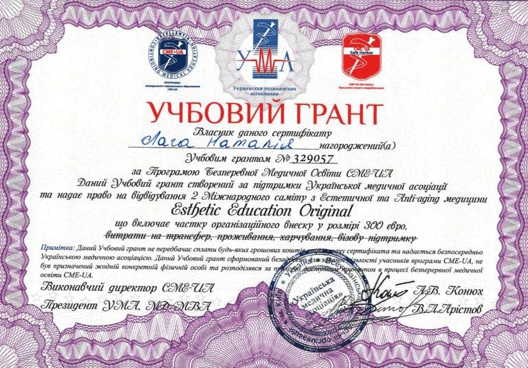 certificate image